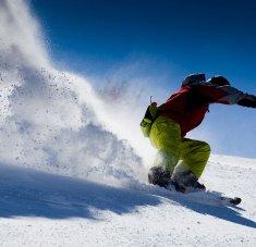 חופשות סקי בקלאב מד מריבל אספן פארק