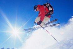 סקי מהנה באישגל אוסטריה